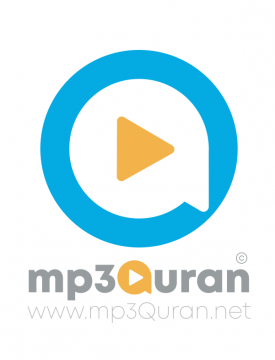 mp3quran - Audio Official App